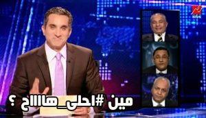 """السخرية السياسية كأداة للاحتجاج على السلطة في مصر دراسة حالة: مواقع التواصل الاجتماعي والإعلام الساخر. في الفترة (2012-2014)"""""""