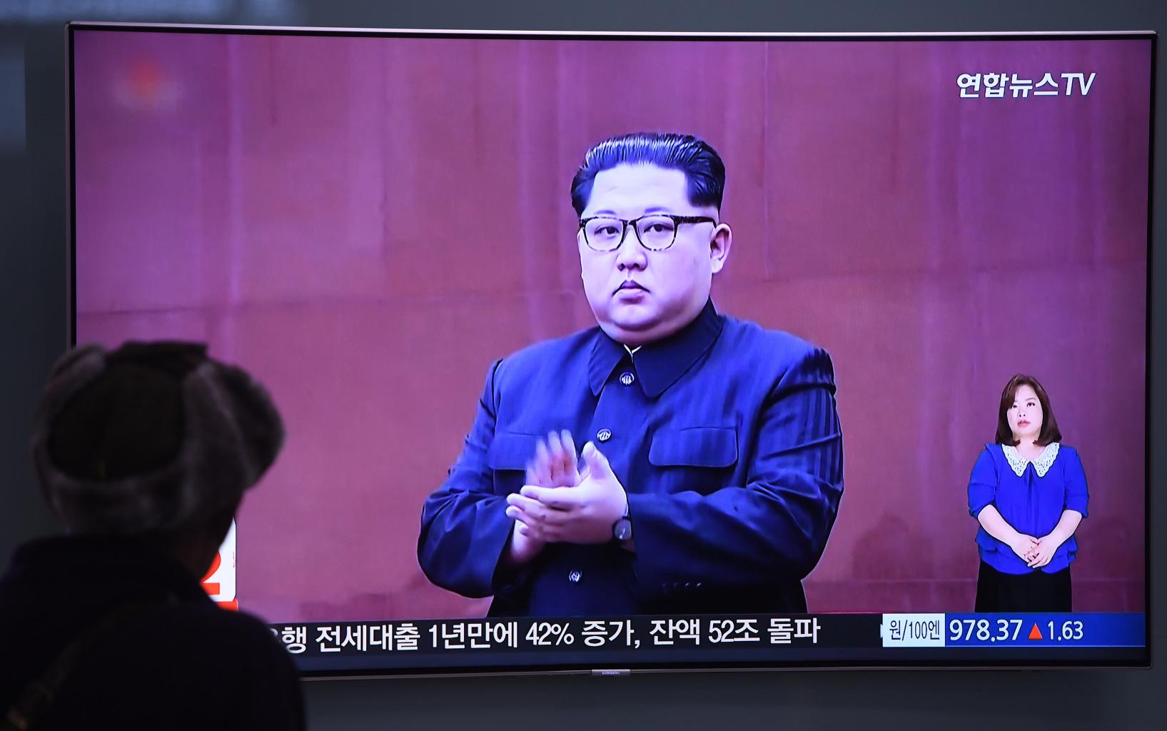الكشف عن مفاوضات سرية بين إسرائيل وكوريا الشمالية