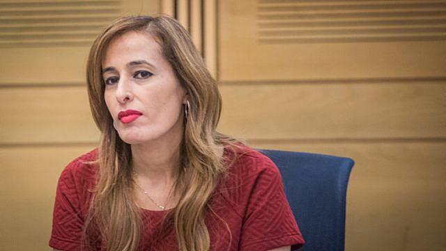 القصة الغريبة للنائبة الإسرائيلية والسفير القطري