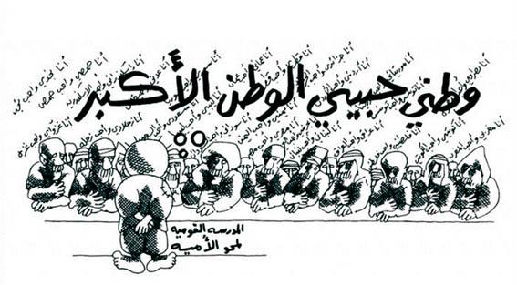 الحلم بمستقبلٍ عربيٍّ أفضل.. حقٌ وواجب!