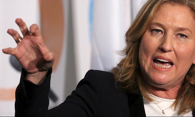 رئيسة المعارضة: أرغب في الحفاظ على أغلبية يهودية والانفصال عن الفلسطينيين