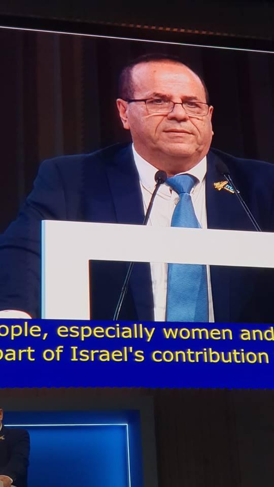 وزير إسرائيلي يلقي خطاباً في مؤتمر اتصالات دولي في دبي