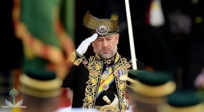 السلطان محمد الخامس يتنحى عن عرش ماليزيا