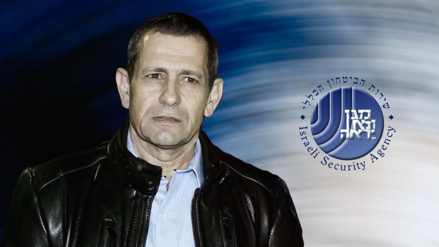 """رئيس جهاز """"الشاباك"""": دولة أجنبية تنوي التدخل في الانتخابات العامة في إسرائيل"""