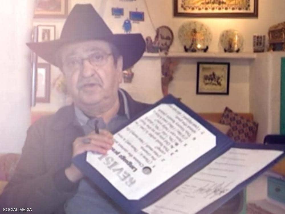 رداً على قرار ترامب، دريد لحام يهدي كاليفورنيا للمكسيك