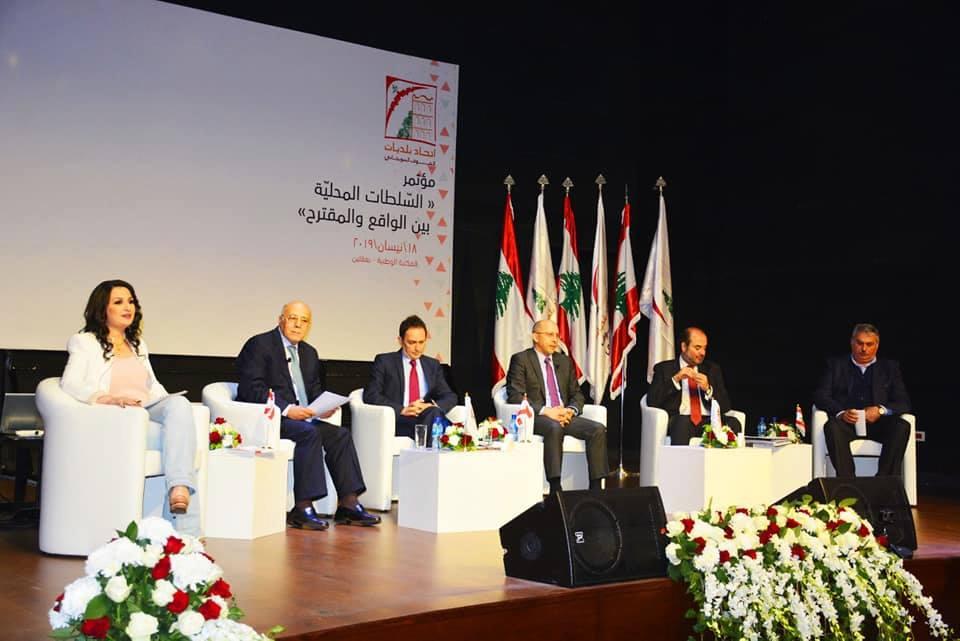 جهود اتحاد الشوف السويجاني تثمر مؤتمراً على مستوى لبنان