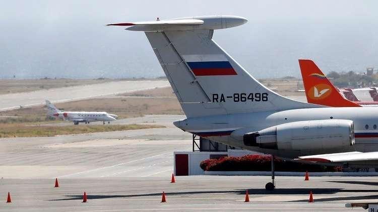 فنزويلا: الصين ترسل طائراتها بعد موسكو