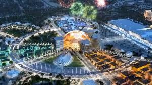 """نتنياهو: مشاركة إسرائيل في معرض """"إكسبو 2020"""" في دبي تعبير آخر عن مكانتها الصاعدة"""