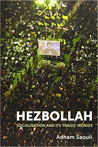حزب الله: تنشئته الاجتماعية ومفارقاته المأساوية