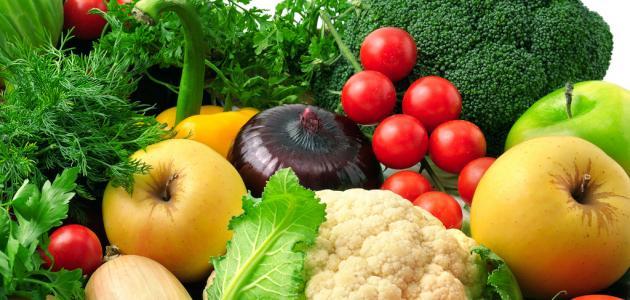 تناول الخضار والفواكه فقط يؤثر سلباً أو إيجاباً على الجسم ؟