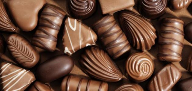 """"""" الشوكولا"""""""
