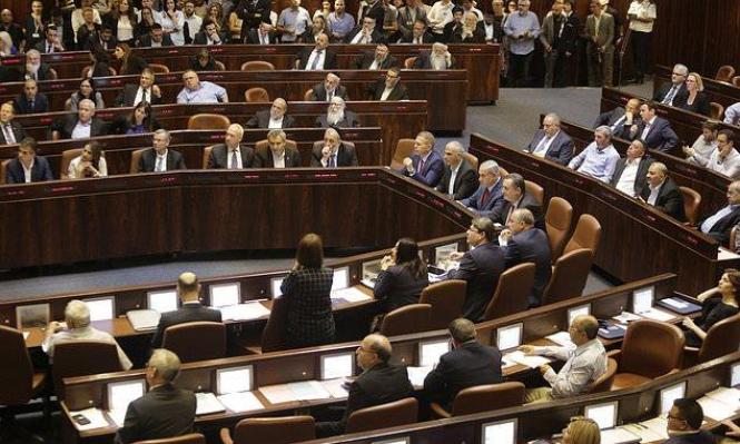 حل الكنيست أعطى فرصة للأحزاب العربية، وهي مصرّة على عدم استغلالها