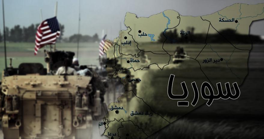   التسوية السياسية في سورية