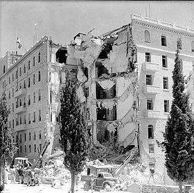 ذكرى تفجير فندق الملك داود في القدس تذكرنا بأصل الارهاب في المنطقة