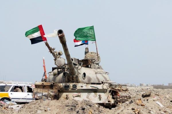 """""""نيويورك تايمز"""": انسحاب الإمارات من اليمن ضربة لجهود الحرب السعودية"""
