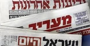 """باراك: اسم الحزب الجديد """"إسرائيل الديمقراطية"""" ولن ننضم إلى حكومة برئاسة نتنياهو في أي ظرف"""