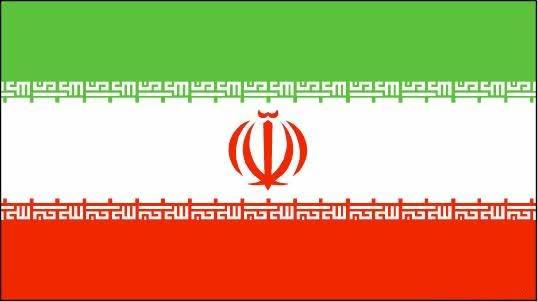 إيران تقول إنها فككت شبكة تجسس لحساب المخابرات الأمريكية