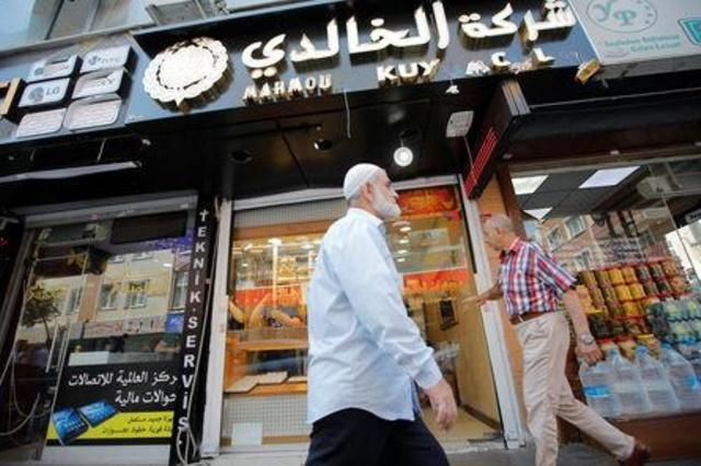 اسطنبول تمهل السوريين شهراً للعودة إلى الأقاليم المسجلين فيها