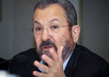 إيهود باراك يعتذر أمام المجتمع العربي في إسرائيل عن أحداث تشرين الأول/أكتوبر 2000