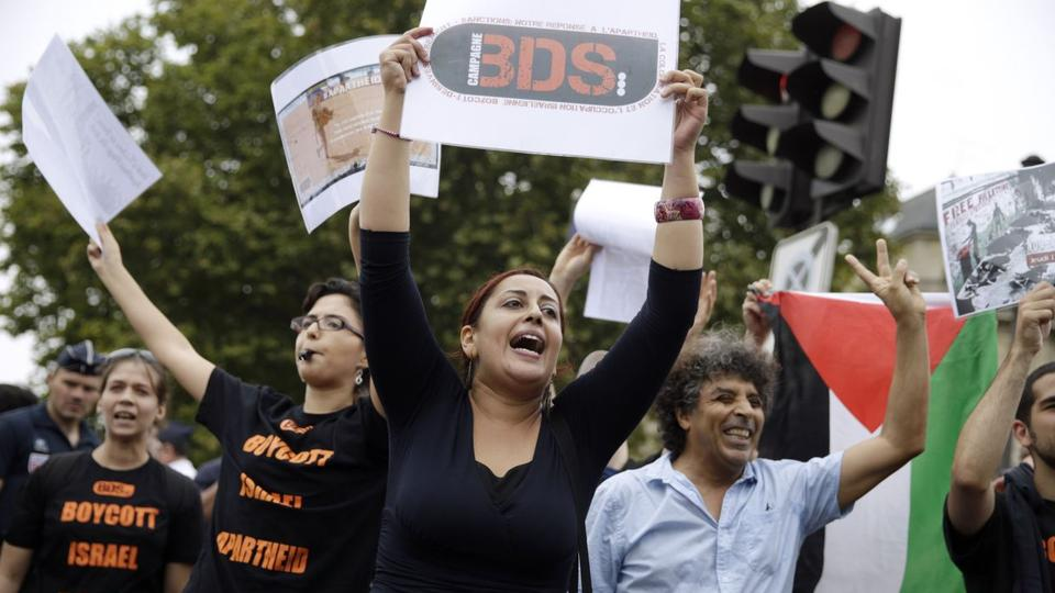 يسرائيل هَيوم: نقطة حساسة في العلاقات الألمانية – الإسرائيلية