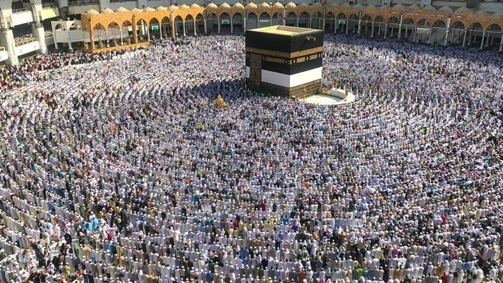 تاريخ الحج عند المسلمين وكيفية أدائه