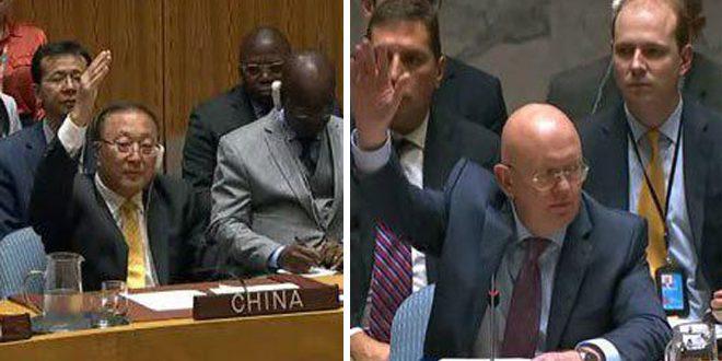 روسيا والصين تستخدمان الفيتو ضد مشروع قرار في مجلس الأمن