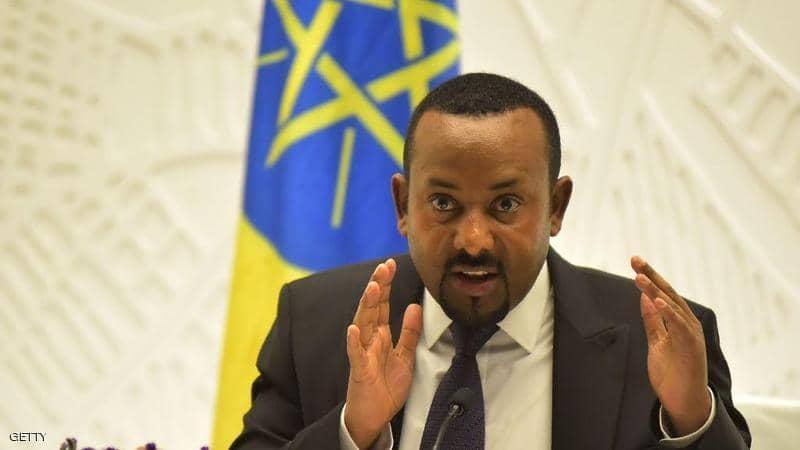 أبي أحمد: لن تستطيع قوة منع إثيوبيا من بناء سد النهضة