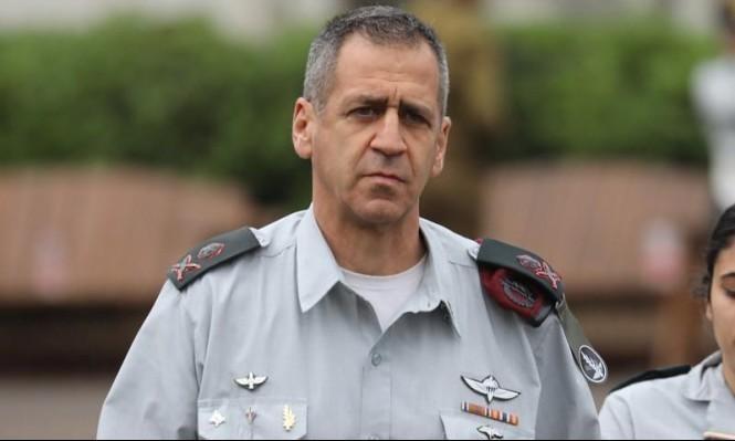 كوخافي يطالب بزيادة ميزانية الدفاع لمواجهة التهديدات الماثلة أمام إسرائيل