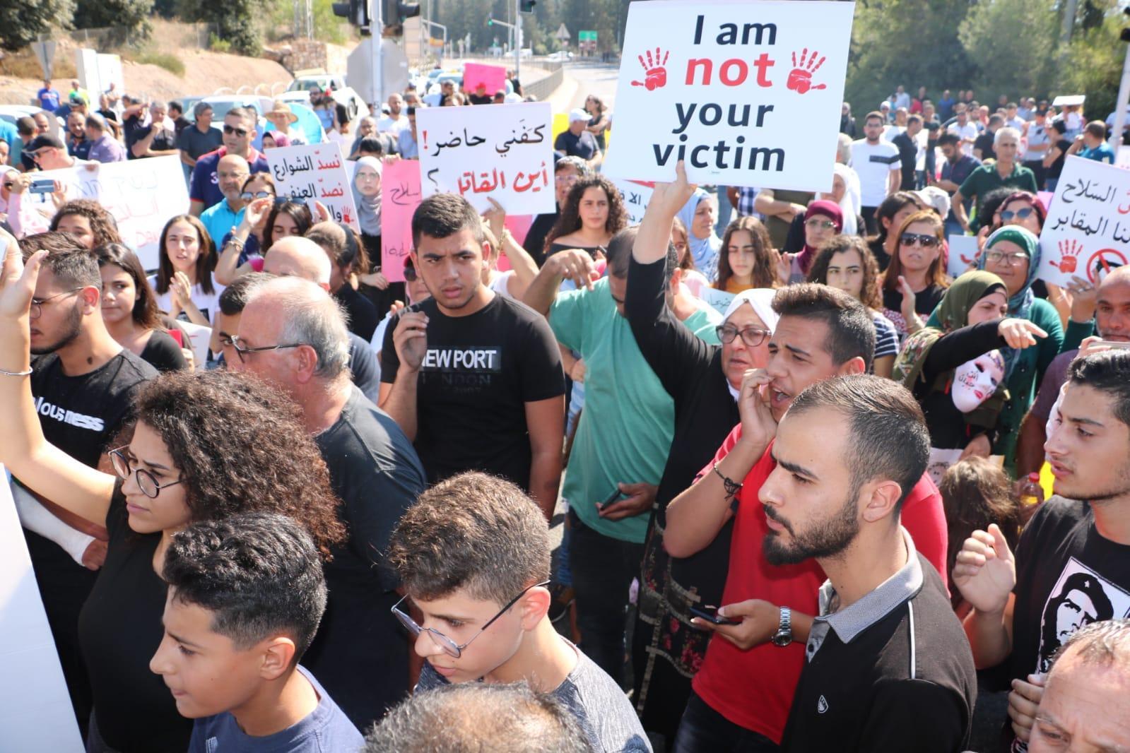 استمرار التظاهرات في المجتمع العربي احتجاجاً على العنف والجريمة