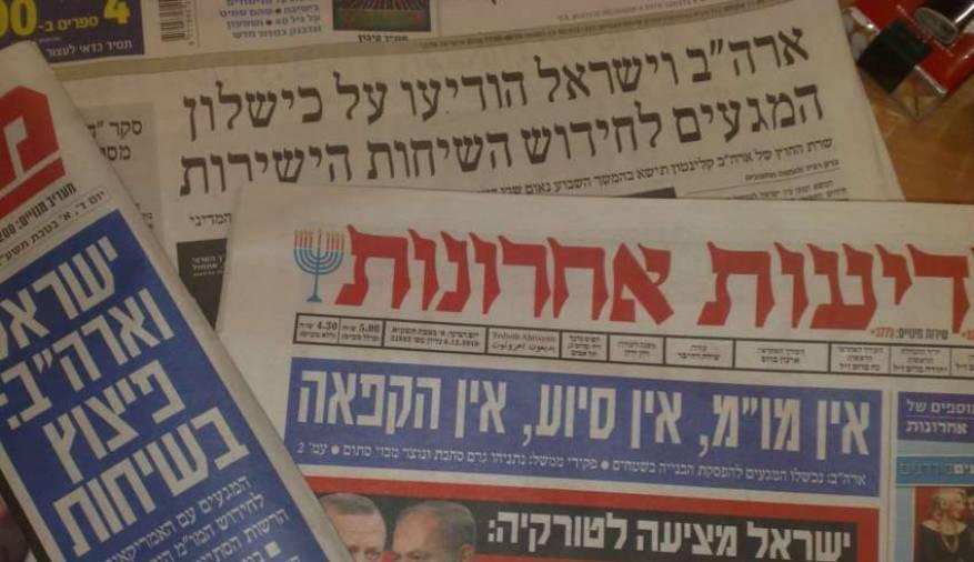 صحيفة اسرائيلية: إيران تغرز أوتاداً في سورية