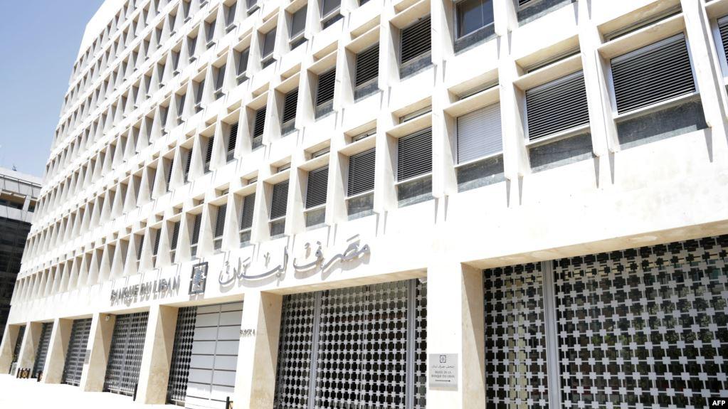 أزمة الدولار تهدد لبنان.. المصرف المركزي يتخذ قرارات جديدة