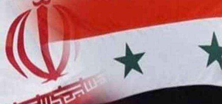 معاريف: كيف سيفسّر الإيرانيون الخطوة الأميركية في سورية؟