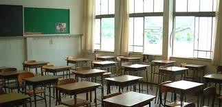 مع بداية العام الدراسي الجديد.. مدارس ليبيا مغلقة
