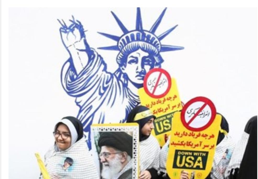 """""""فورين أفيرز"""": إيران نجت من العقوبات الأميركية وسينجو برنامجها النووي ودورها الإقليمي"""