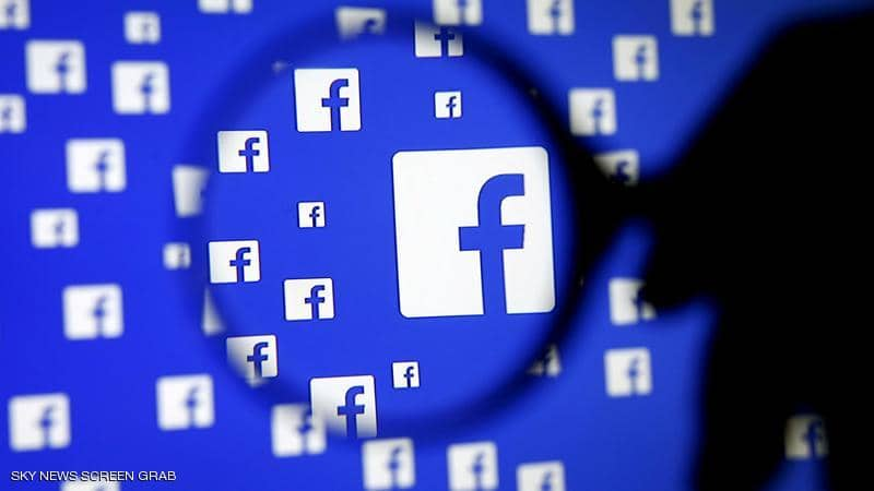 فيسبوك يصحح منشورا بموجب قانون مكافحة الأخبار الكاذبة في سنغافورة