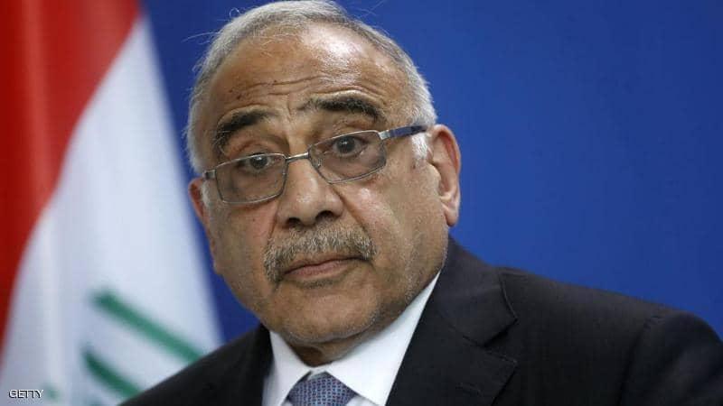 بيان: رئيس الوزراء العراقي يقول إنه سيقدم استقالته