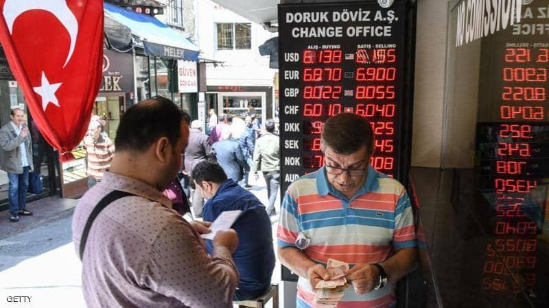 وزارة المالية: عجز ميزانية تركيا 14.9 مليار ليرة في أكتوبر