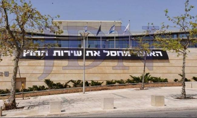 معاريف: إسرائيل تطلق مبادرة دبلوماسية لإزالة تهديد الصواريخ الدقيقة من لبنان
