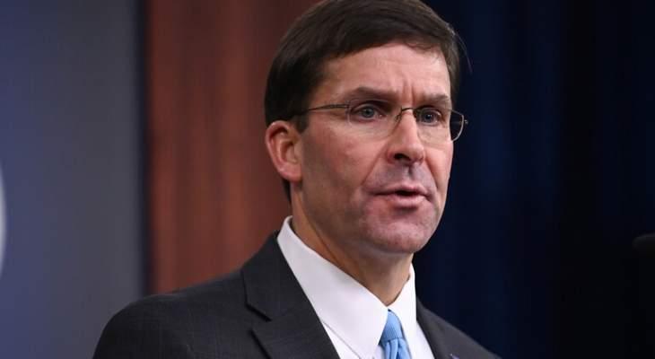 """وزير الدفاع الأمريكي: الانسحاب من كوباني السورية قد يستغرق """"أسبوعا أو نحو ذلك"""""""