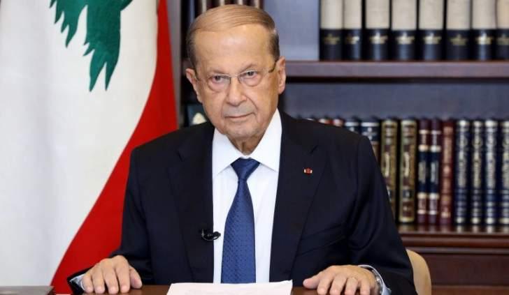 رئيس لبنان يدعو لتشكيل حكومة جديدة من التكنوقراط لتنفيذ إصلاحات اقتصادية