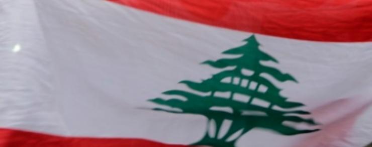 ميدالية ذهبية لإختراع لبناني في الهند