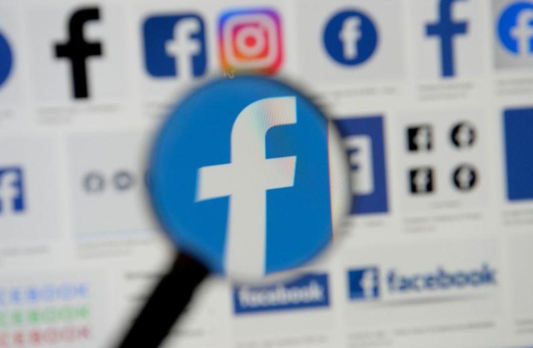 فيسبوك تزيل تسجيلات الفيديو المحرفة قبل انتخابات الرئاسة الأمريكية