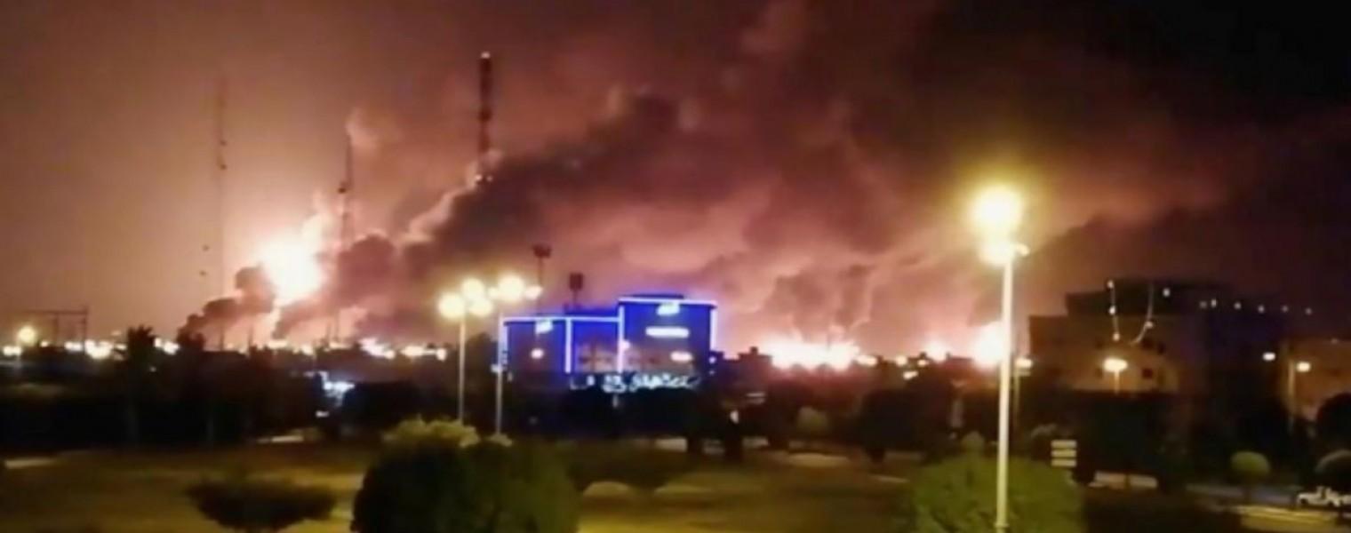 الحوثيون يقولون إنهم استهدفوا أرامكو وأهدافا أخرى في السعودية