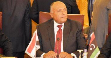 مصر تدعو إلى حوار بشأن خطة السلام الأمريكية
