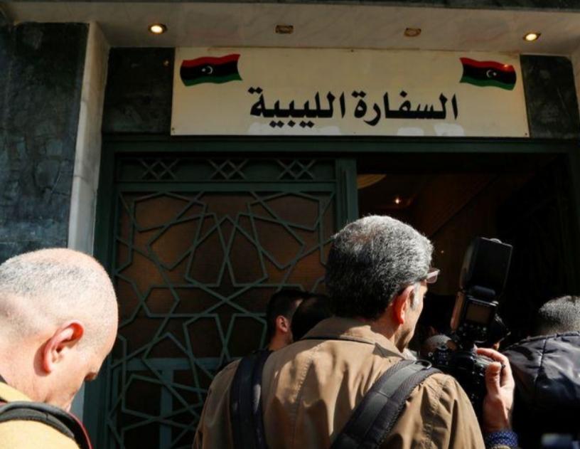 حكومة شرق ليبيا تفتح سفارة في دمشق