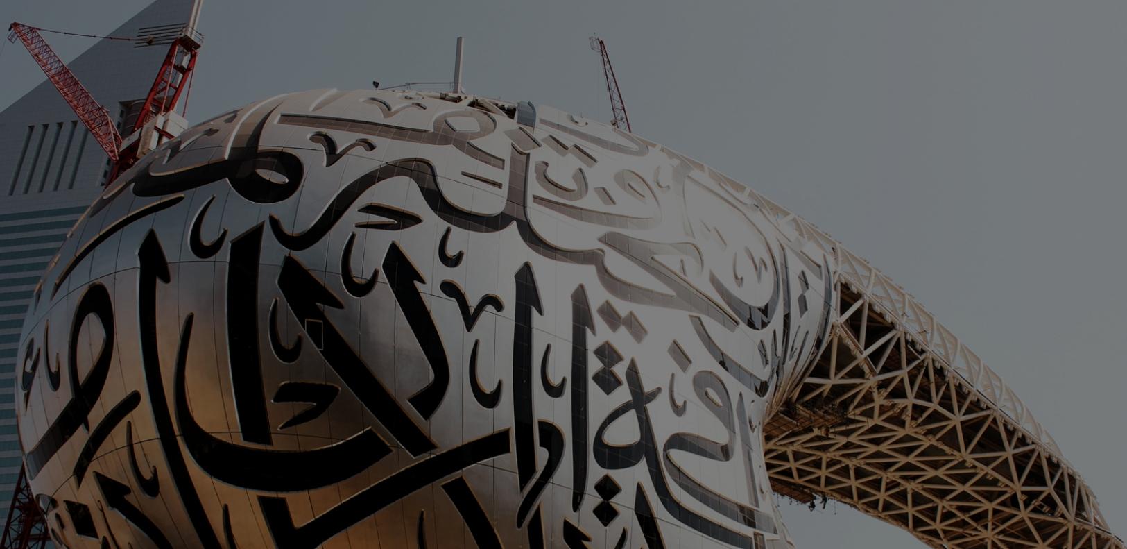 اللّغة العربيّة والذكاء الاصطناعيّ