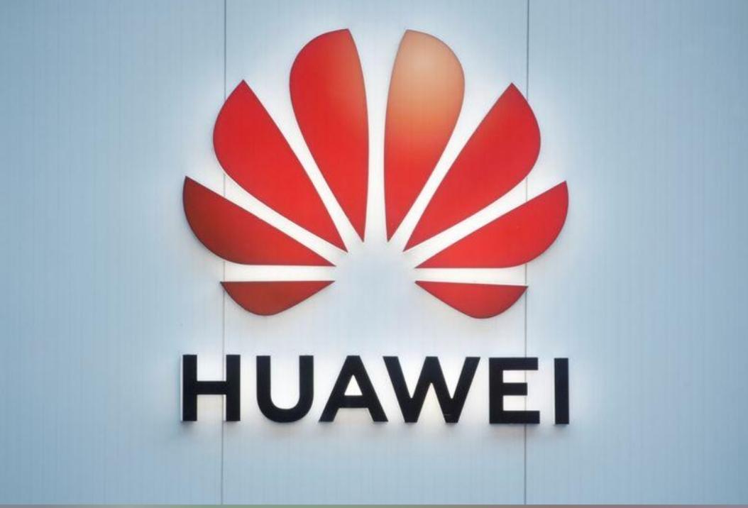 """الصين تطلب من أمريكا التوقف عن """"القمع المبالغ فيه"""" لهواوي"""