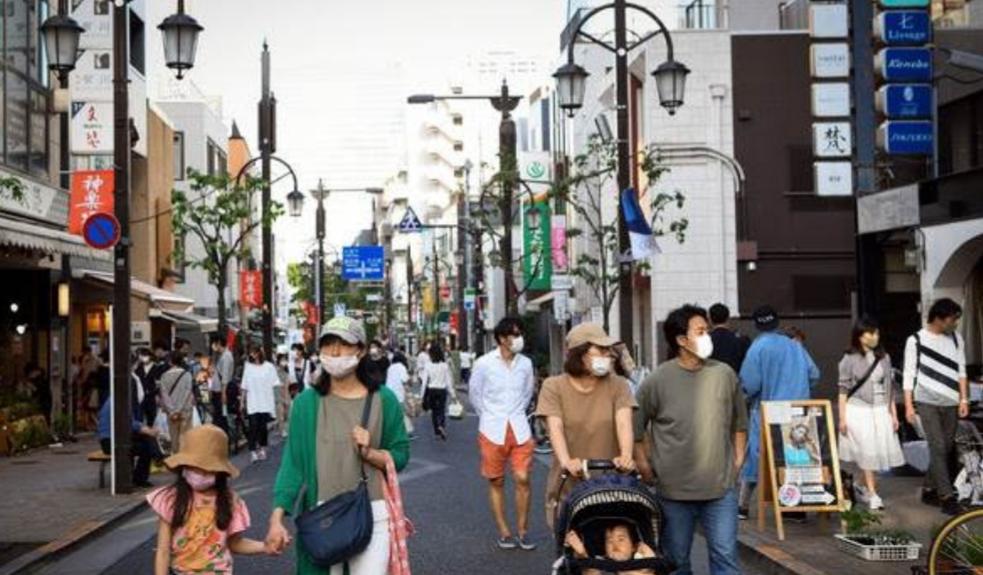 اليابان ترفع حالة الطوارئ