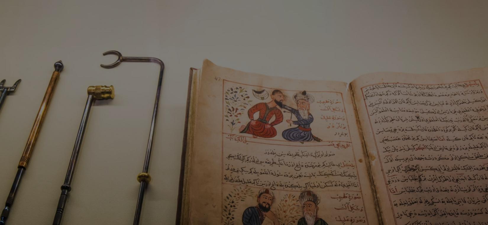الأوبئة في السرديّات التراثيّة العربيّة