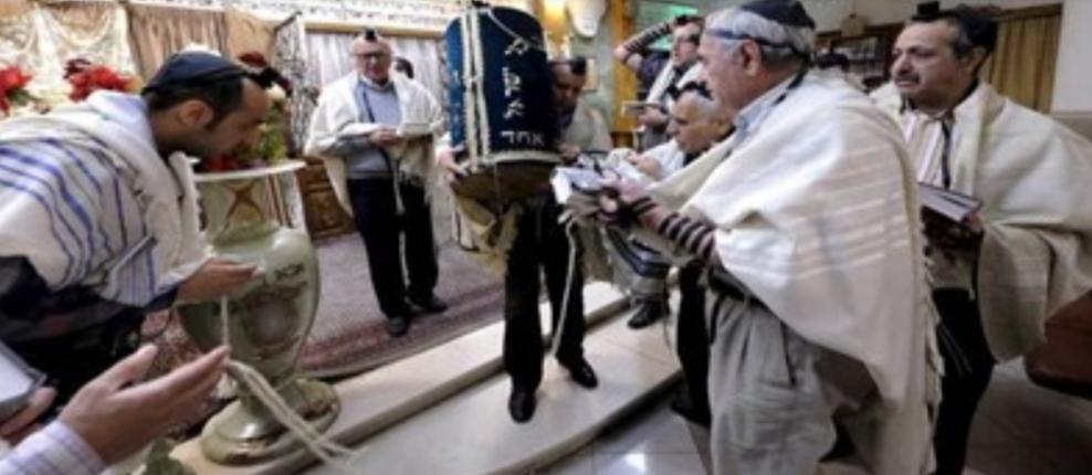 الحاخام الأكبر لليهود في إيران: نحن نعيش هنا منذ 2700 عام، منذ المنفى الأشوري